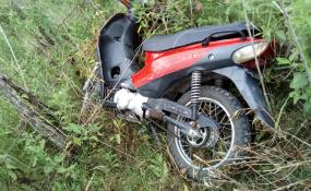 Hallaron abandonada una moto que había sido denunciada como robada la semana pasada.