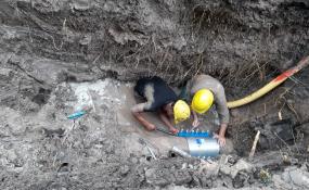 ASSA informó que finalizó la reparación de la cañería dañada y que paulatinamente se irá normalizando el servicio de agua potable.