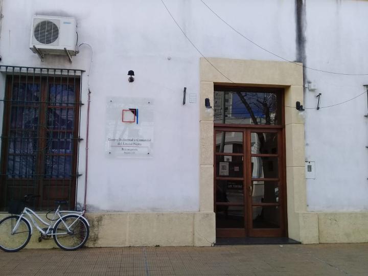 Centro Industrial y Comercial de Reconquista.jpg