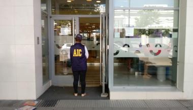 Allanamiento cajas de seguridad ex directores de Vicentin saic