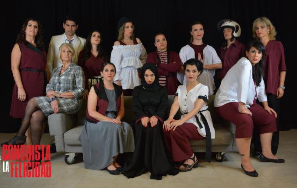 """Invitan durante todo el mes de abril, al primer ciclo destinado a difundir y valorizar las producciones teatrales locales: """"Teatro con R""""."""
