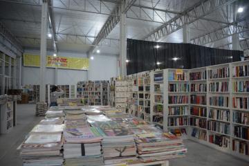 Feria del Libro Reconquista.