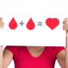 Urgente el Hospital Reconquista necesita dadores de sangre de cualquier grupo y factor. Esperan hoy tu donación hasta las 18:00 horas.